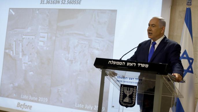 """نائب رئيس """"الموساد"""" المستقيل ينتقد السياسة الإسرائيلية تجاه إيران"""