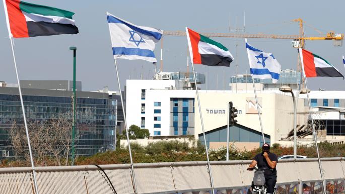 الإمارات ودولة الاحتلال توقعان 4 اتفاقيات اقتصادية