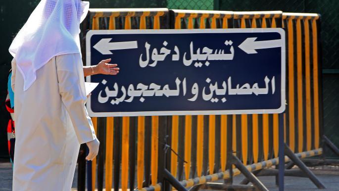انتخابات برلمانية استثنائية في الكويت: بين كورونا والانقسامات القبلي