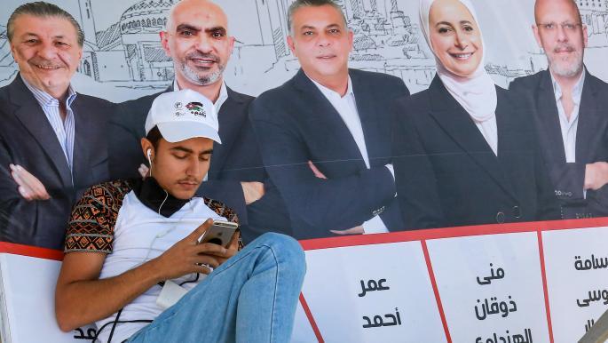 إصلاحات الأردن: لجنة تحديث المنظومة السياسية بمهمة متواضعة