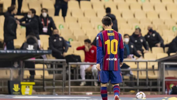 ليلة سوداء لميسي...أول بطاقة حمراء في مسيرته مع برشلونة