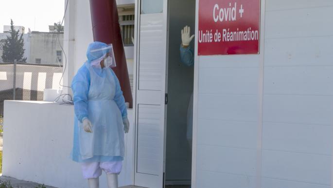 أطباء تونس يعتصمون ضدّ مستشفيات الموت