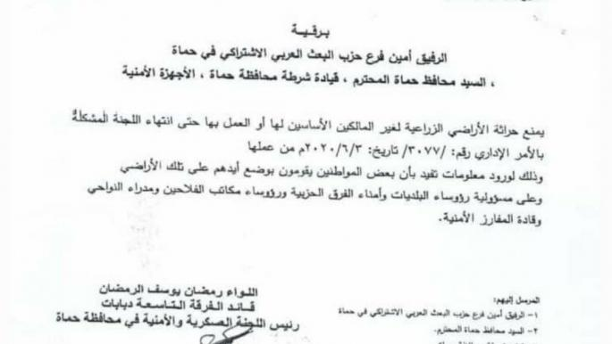 النظام يصارد أراضي في حلب