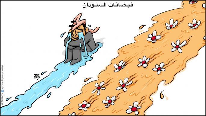 السودان سلام ليس من القلب