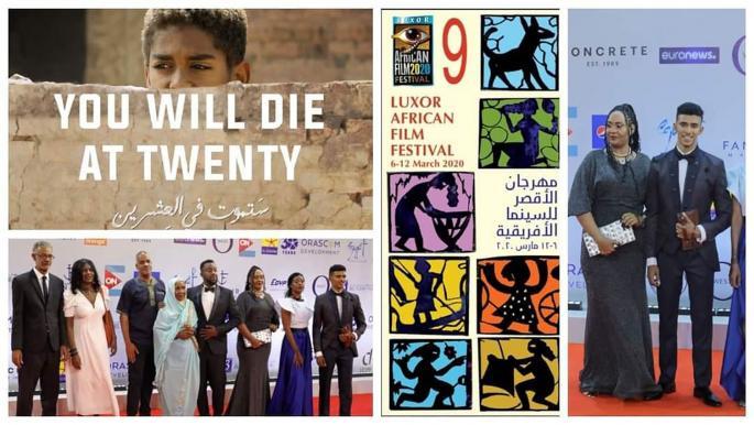 مصر: عودة نادي السينما الأفريقية
