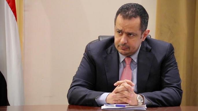 """الحكومة اليمنية تتحدث عن """"خطوات مهمة"""" يجري تنفيذها في اتفاق الرياض"""