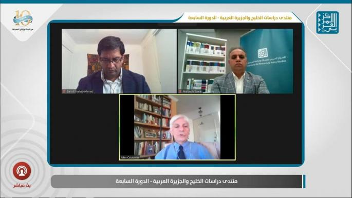 """""""دراسات الخليج"""" يختتم أعماله: التنافس مع إيران والسياسة الأميركية"""