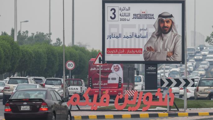 الإعلانات الكويتية: يخنقها الوباء وتنعشها الانتخابات