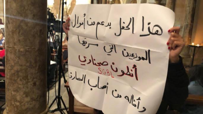 """لبنانيون من وسط مهرجان """"بيروت ترنّم"""": هذه أموالنا المسروقة"""
