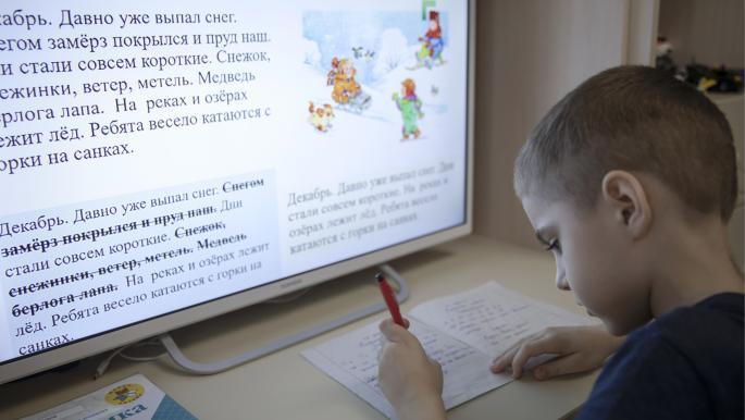 روسيا تخشى إدمان أطفالها على ألعاب الفيديو