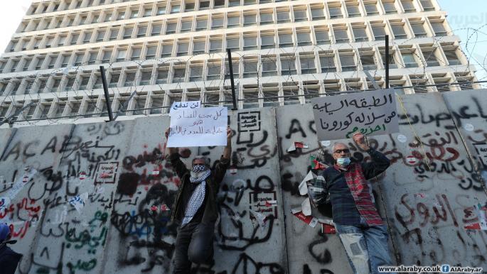 مصرف لبنان يحذّر الحكومة: الدعم يهدر الموجودات الأجنبية ويحرك القضاء