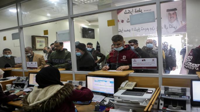 صرف الدفعة الـ25 من المنحة القطرية لفقراء غزة