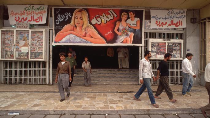 السينما العراقية: أغنيات على مقام القطاع الخاص