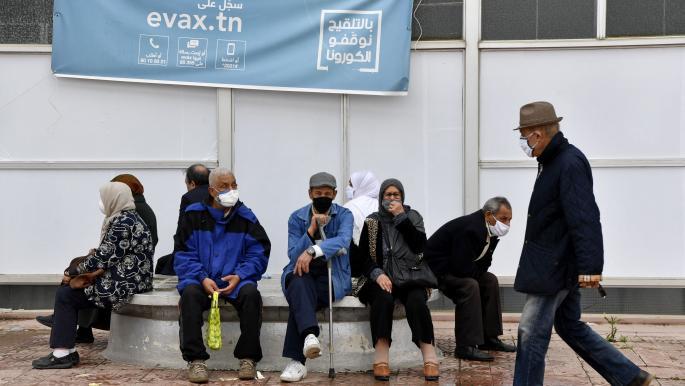 المحسوبية في تونس... محاباة في الحصول على لقاحات كورونا