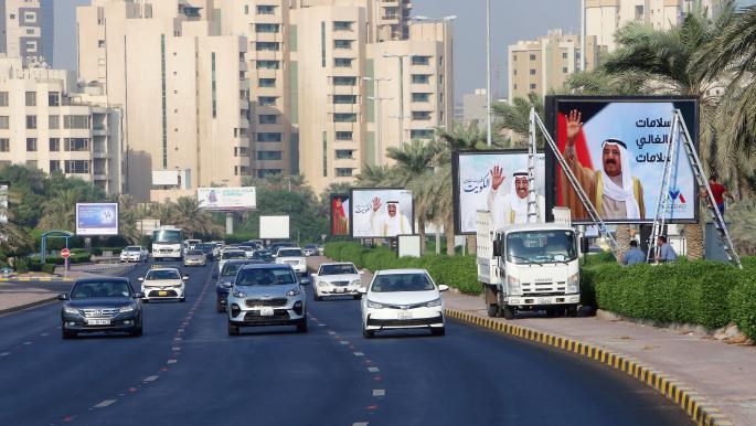 الكويت تخطط لإنشاء مدن لوجستية لجذب الاستثمارات