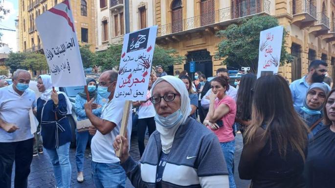 لبنان: أزمة الكهرباء أولوية البنك الدولي وتظاهرة للمودعين