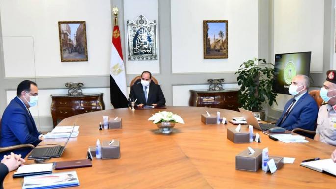 """مصر: اجتماع في الرئاسة لبحث """"استغلال مياه الأمطار والسيول"""""""