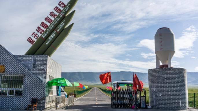 الجيش الأميركي يحذر من توسع الصين ببناء صوامع الصواريخ النووية