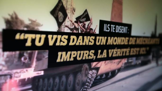 القضاء الفرنسي يبدأ محاكمة رجلين بتهمة بث دعاية جهادية