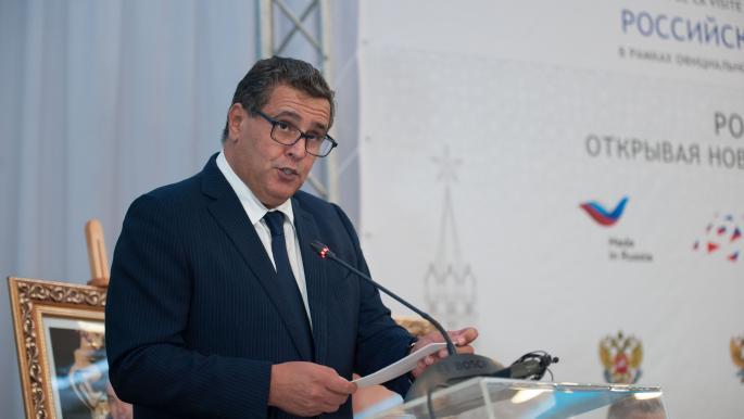 """تنسيق الإسلاميين و""""بام"""" في المغرب: تقارب الضرورة بين الغريمين"""