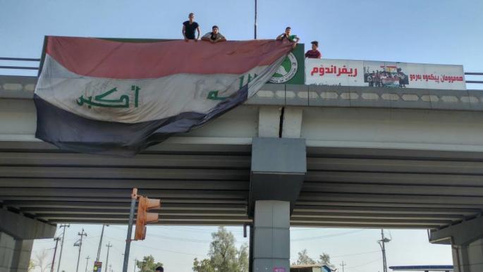 العراق: ارتياح كردي في كركوك بعد تقسيمها لدوائر انتخابية