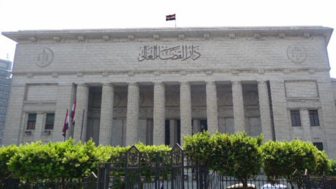 """مصر: قرار بغلق قضية """"التمويل الأجنبي"""""""