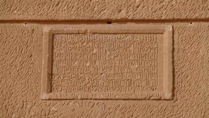 """صدر قديماً: """"تاريخ اللغات السامية"""" لـ جودة الطحلاوي"""
