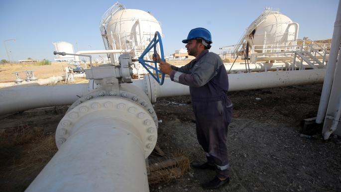 العراق يطلب مساعدة طارئة من صندوق النقد الدولي