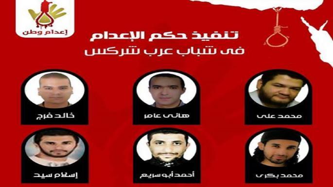 مصر تنفيذ أول حكم إعدام بحق رافضي الانقلاب