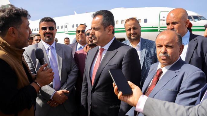 """""""تقدم"""" في مشاورات الرياض لتشكيل الحكومة اليمنية الجديدة"""