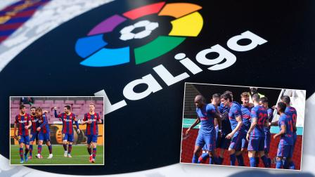 NEW YORK, NY - APRIL 23: A view of the LaLiga logo at a roofop viewing party of El Clasico - Real Madrid CF vs FC Barcelona hosted by LaLiga at 230 Fifth Avenue on April 23, 2017 in New York City. (Photo by Brian Ach/Getty Images for LaLiga)
